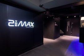 HK Office, Service Centre Interior Design & Renovation Project | 2the Max