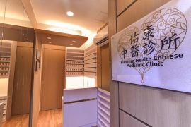 HK Chinese Clinic & Medical Centre Design & Renovation Project by VD iDesign | Blessing Health Chinese Medicine Clinic