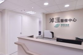 HK Clinic & Medical Centre Interior Design & Renovation Project by VD iDesign | Cheuk Wun Medical Centre