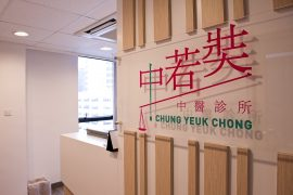 HK Chinese Clinic & Medical Centre Interior Design & Renovation Project by VD iDesign | Chung Yeuk Chong