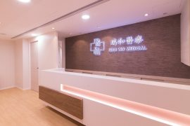 HK Clinic & Medical Centre Design & Renovation Project by VD iDesign | Shui Wo Medical Centre
